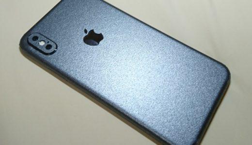 iPhoneX をガンメタリック仕様にするスキンシールwraplusのレビューと注意事項