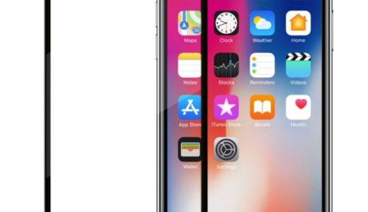 [コラム]iPhoneXの液晶保護ガラスはまだ買うべきではない