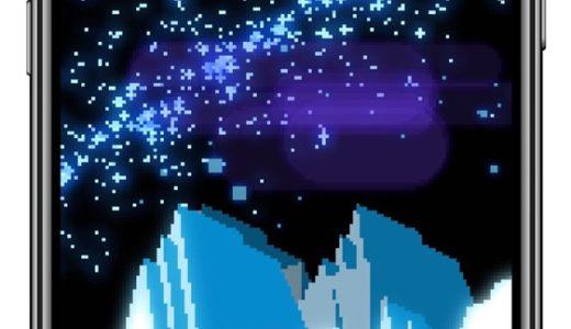 「みどりのほしぼし」に地味ハマり中。彗星撃墜+地面緑化のお仕事をこなす半分放置ゲーム