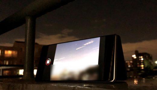 docomo M Z-01Kで空に向かってタイムラプス撮影してみた