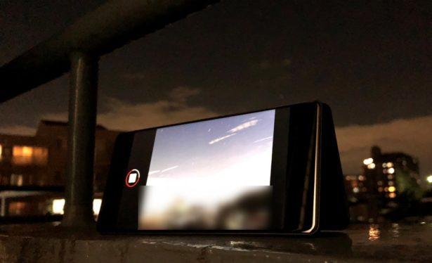 Z-01Kの長時間露光撮影の様子-iPhoneXで撮影