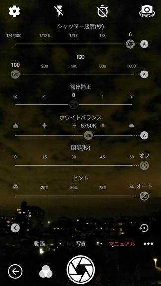 Z-01Kのマニュアルカメラ設定