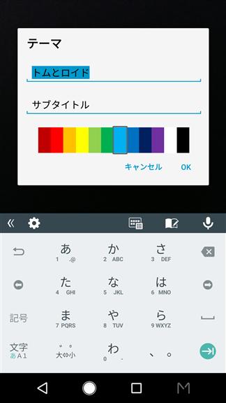 Z-01Kのウォーターマーク編集画面