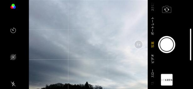 iPhoneXのカメラファインダー