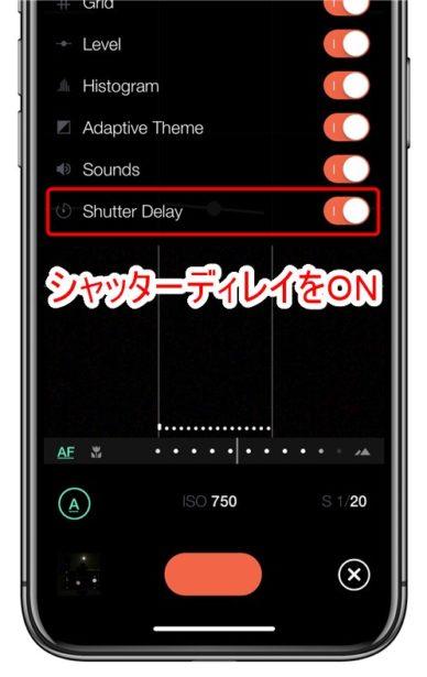 iPhoneXのマニュアルカメラアプリのタイマー設定