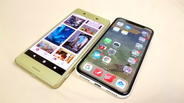 iPhoneXとXperiaXPerformance