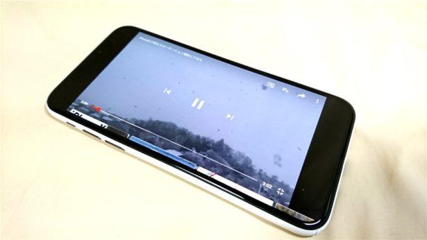 iPhoneXでYouTube動画を再生すると余白が出る
