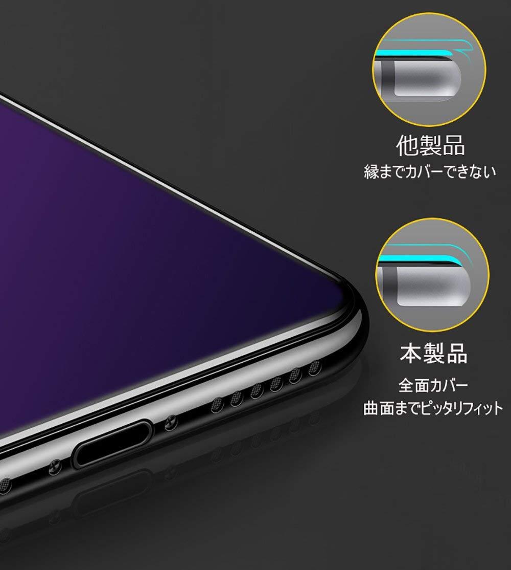 iPhoneX用 ガラスフィルム MagicSkyの縁はラウンドカット済