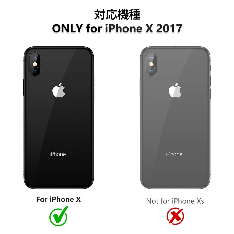 TORRAS iPhone X 専用ケース 薄型はXSには非対応