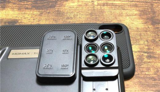 iPhoneXを1年使って選びぬいた実用派ケース4選