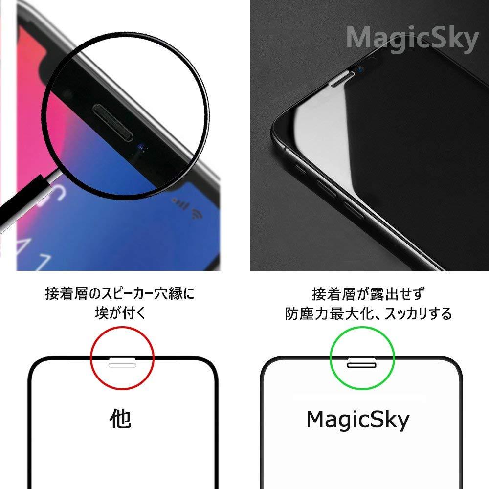 MagicSky
