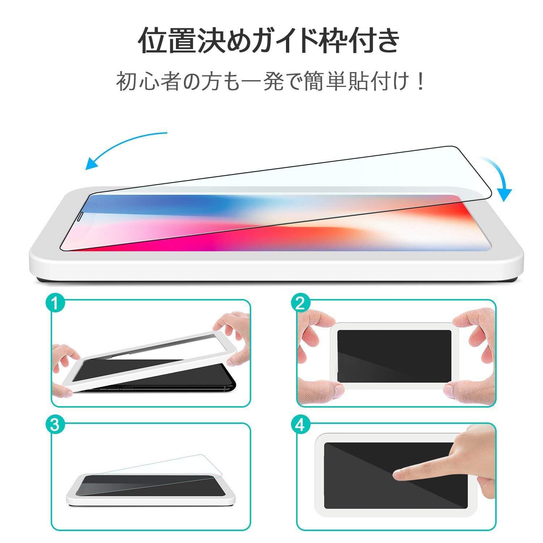 iPhoneX用 ガラスフィルム MagicSkyのアジャスター
