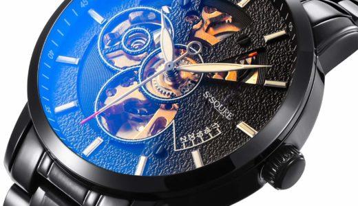 この機械式(自動巻き)腕時計が5,000円って信じられる?