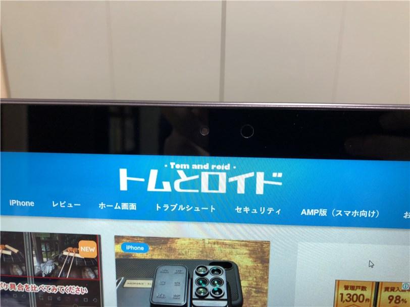 ASUS ZenBook Flip UX360-UAのWebカメラ