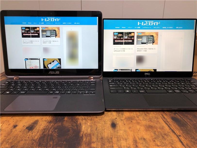 DELL New XPS 13とASUS ZenBook Flipの画面比較