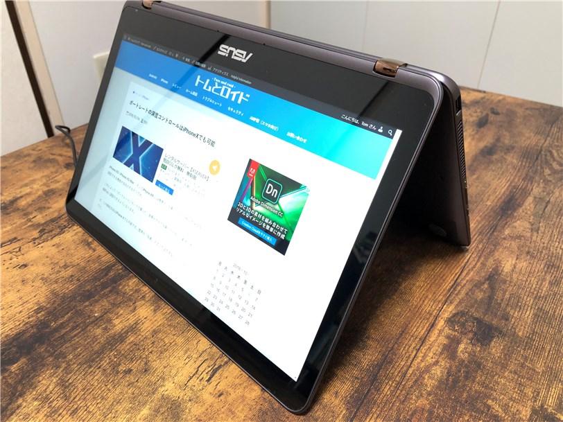 ASUS ZenBook Flipのテントスタイル