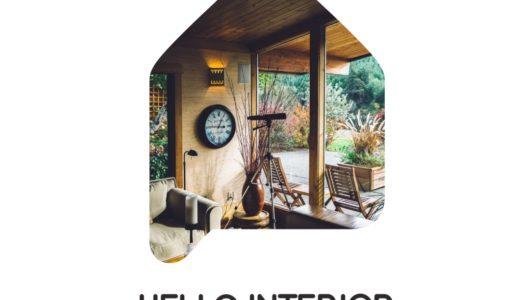 LINEで依頼、LINEで完結!インテリアコーディネーター『Hello Interior』体験記
