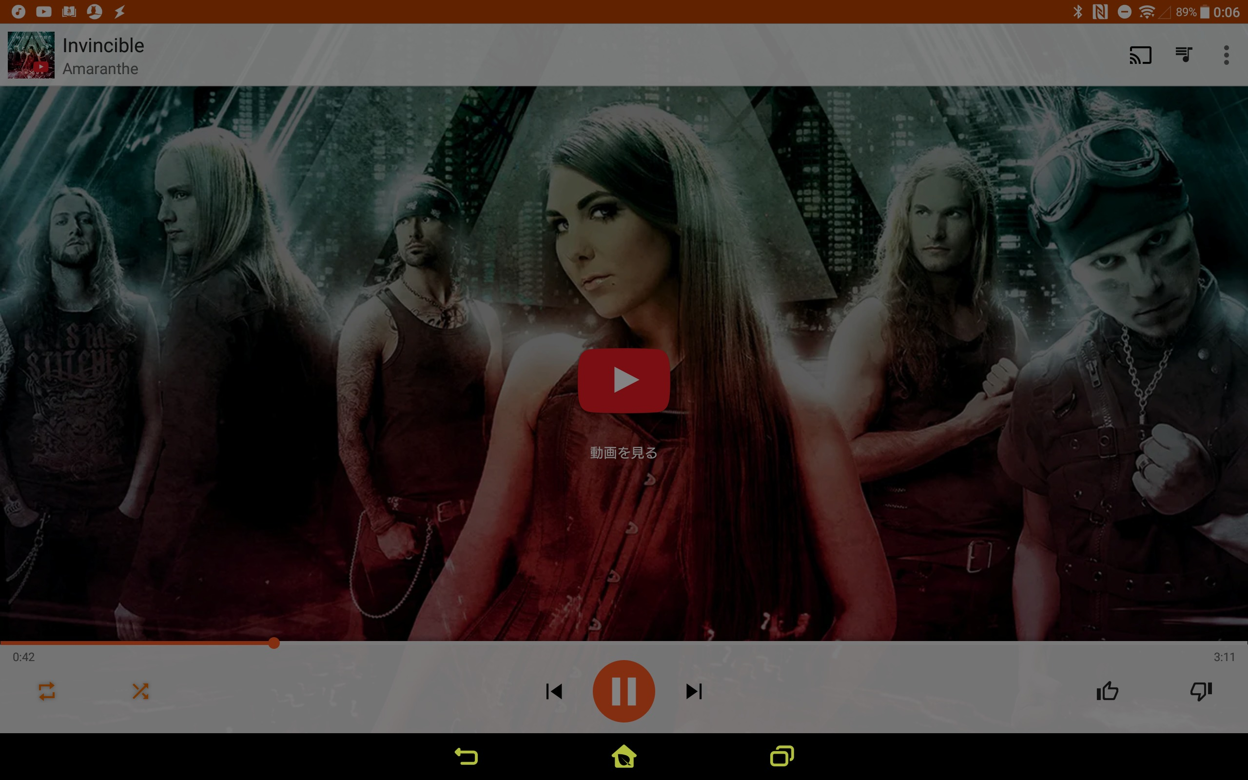 AndroidタブレットでGooglePlayMusic
