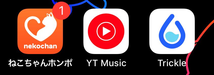 iPhoneのYouTube Musicアプリ