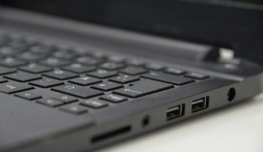 子供にパソコンを教える時に注意すべきポイント(ハードウェア編)