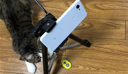 Pixel 3aのカメラAIは室内でも凄い!「夜景モード」の実力を検証
