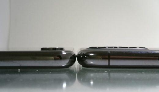 iPhone11pro購入記念!iPhoneXとの違いを比べてみた