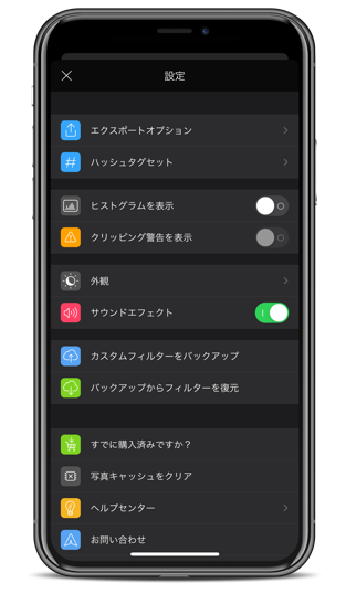 Darkroomアプリのハッシュタグセット方法