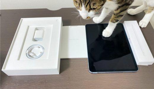 新型iPad Air(第4世代)開封レビュー!人生初のiPad!