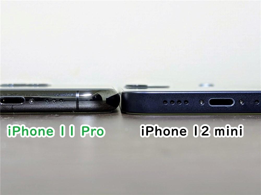 iPhone12miniとiPhone11Proの側面の比較