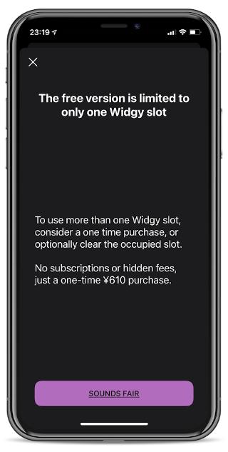 Widgyの無料版は1スロットしか使用できない