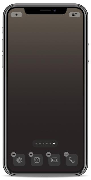 iphoneのアイコンがないホーム画面のスクリーンショット