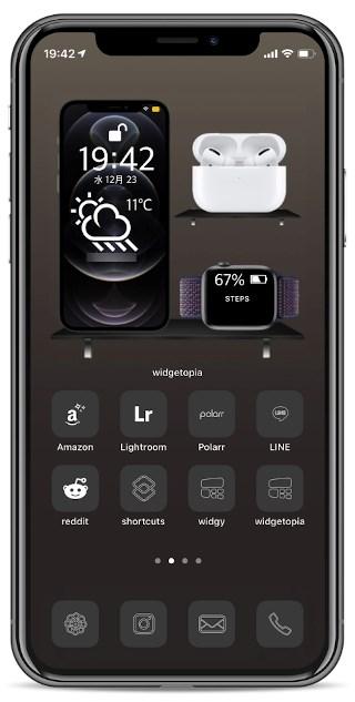 widgetopiaのiPhoneウィジェット(背景透過済み)